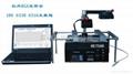 Infrared BGA repair units