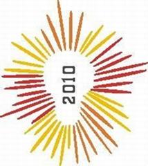 2010第四屆(上海)國際路燈、庭院燈暨戶外照明展