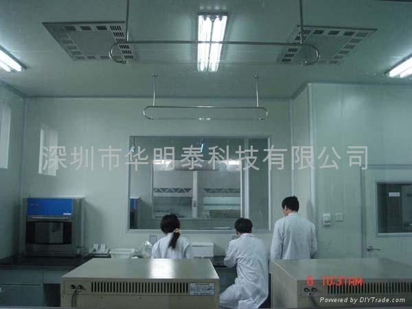 供应实验室装修