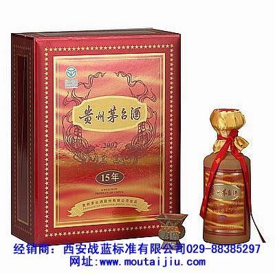 15年貴州茅臺酒 1