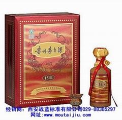 15年贵州茅台酒