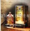 茅臺錦繡東方忠醬 1