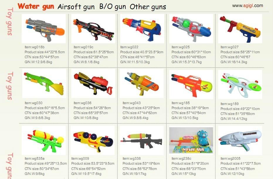 Toy guns 1