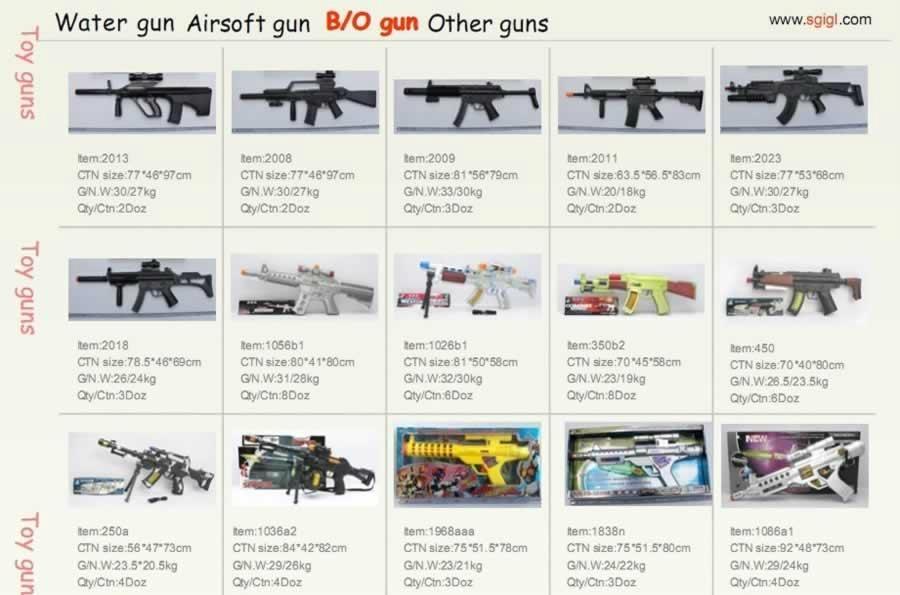 Toy guns 3