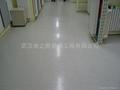 工厂pvc地板