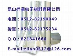 印刷用東洋紡PET薄膜