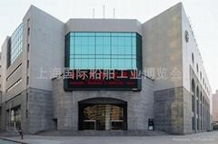 第四届中国(上海)国际船舶工业博览会