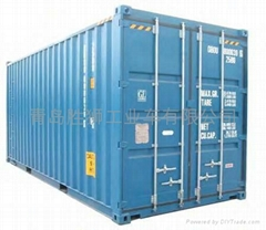 20'shipping container