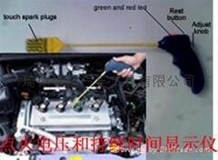 点火系统诊断维修工具箱