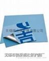 鋁塑板保護膜