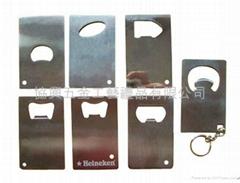 Steel Card Bottle Opener