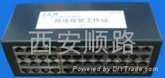 网络酒店电脑防盗报警工作站