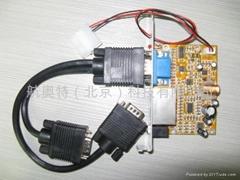 AV100多媒體廣播系統