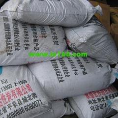 北京新房除味椰殼活性炭