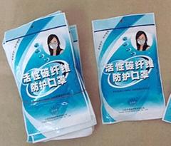 北京活性炭口罩 北京口罩批发