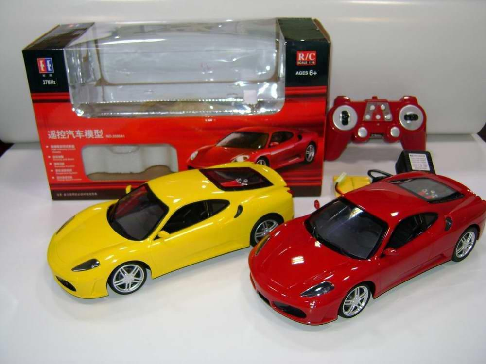 Car Toys Product : Rc toy car double eagle china manufacturer