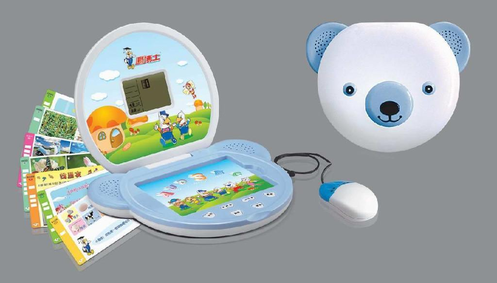 early learning machine 1