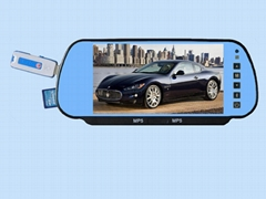 car rearview monitor