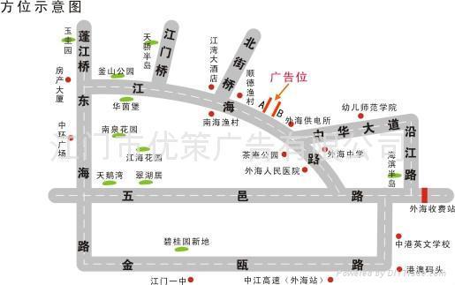 江门市大型户外广告看牌 江海路b位 (现正招租中)