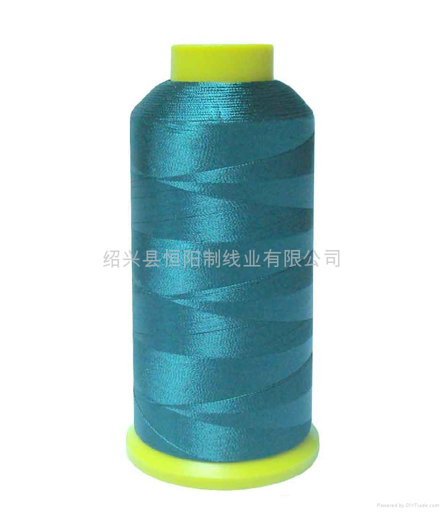 Embroidery Thread, China Embroidery Thread Manufacturers, Supplier
