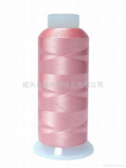 75D/2 rayon、polyester embroidery thread
