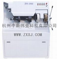 ZX-202型修鞋机