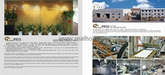 Xiamen Realho Stone Co.,Ltd.