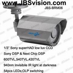 940nm IR Waterproof waterproof CCTV Cameras With Effio DSP 600TVL