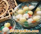 海德利牌汤圆品质改良剂 4