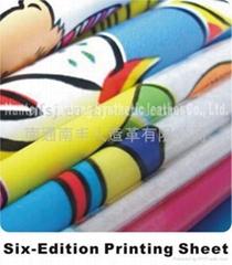 六版印刷膠布