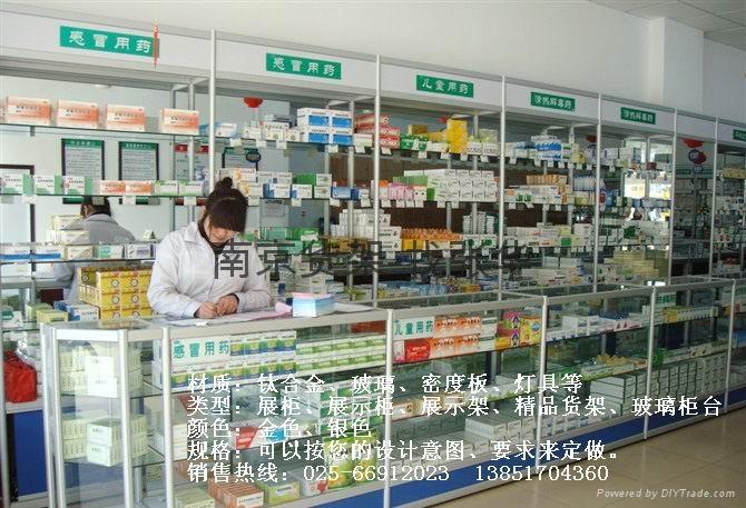 南京药品展示架 1