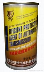 自动变速器高效保护剂