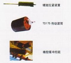生产外装式电动滚筒