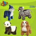 GM59 coin operated animal kiddie/