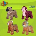 GM59 animal kiddie rides
