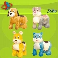 GM59  plush toy animal rides