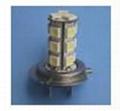 H7 18SMD Fog Lamp