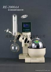 RE-2000AA旋轉蒸發器