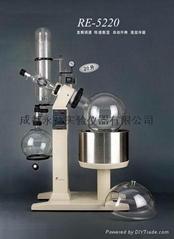 RE-5220旋轉蒸發器