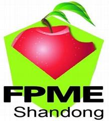 2010第五届山东国际食品加工与包装设备展览会 展位