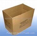 3 layers Corrugated paper Packaging Boxes