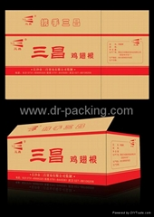 Food Corrugated Paper Packaging Boxes