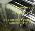 低空直排油煙淨化器