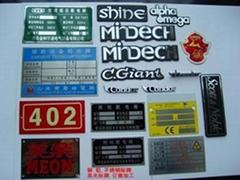 公司加工各类不干胶标签,印刷、吊粒、滴塑