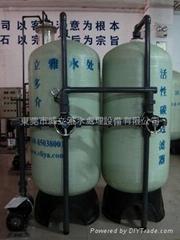 供應工業軟化水設備
