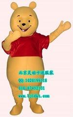 出售北京灵动卡通服装人偶服饰维尼熊