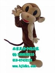 出售北京灵动卡通服装,毛绒人偶服饰,跳跳猴