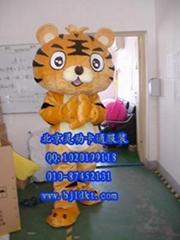 出售北京灵动卡通服装,毛绒人偶服装,虎王