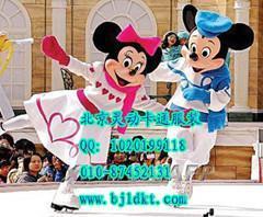 出售北京灵动卡通服装,毛绒人偶服装,溜冰米老鼠
