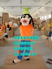 出售北京灵动卡通服装,动漫人偶服装,高飞狗